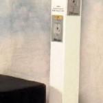 Vertical Gas Bar